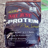 not just protein Pro Series - Product