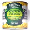 Кукуруза отборная - Product