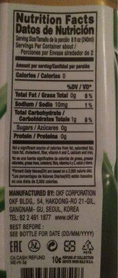 Aloe vera king - Informations nutritionnelles