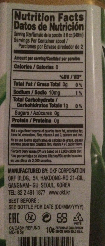 Aloe Drink Sugar Vera - Informations nutritionnelles - fr