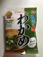 Miso Soup X8 - Wakame, Green Oinion & Wheat Gluten Cake - Product
