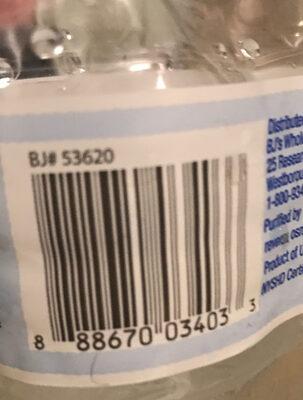 Wellsley farms purified water - Ingredients - en