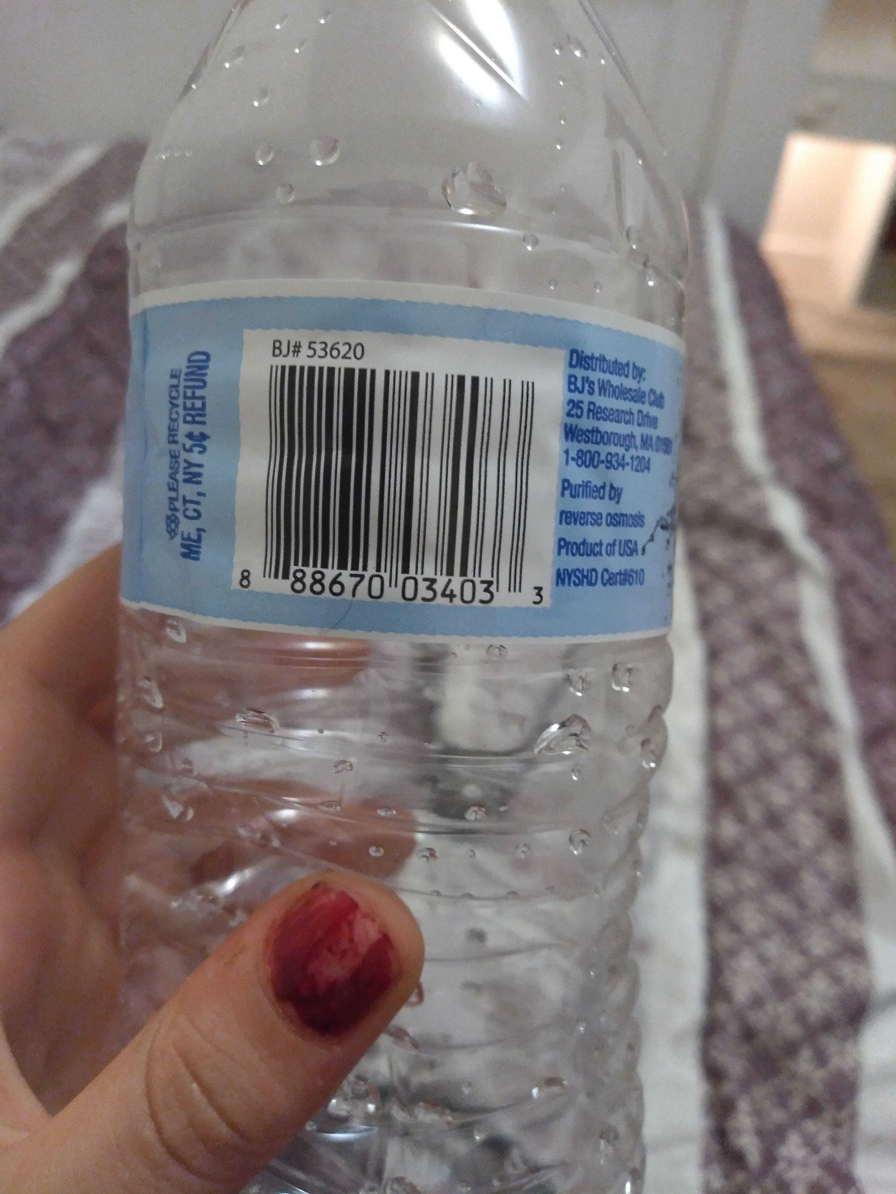 Wellsley farms purified water - Nutrition facts - en