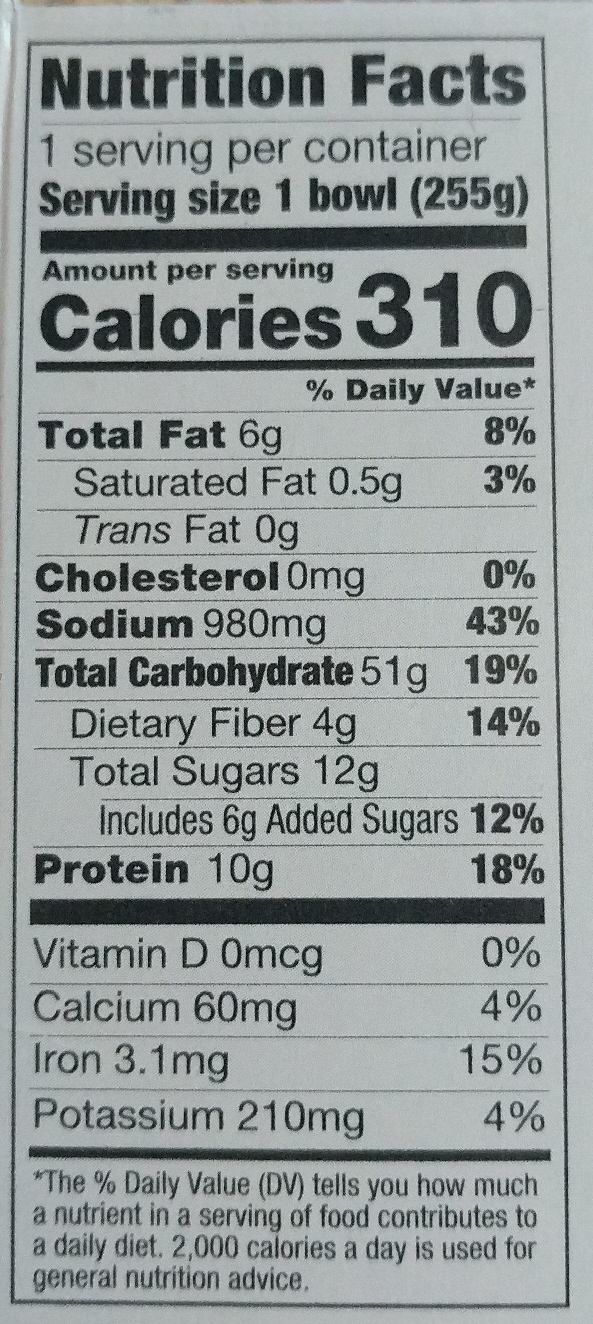 Ginger Soy Udon Noodles - Nutrition facts - en