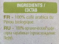 Café PERU Bio - Ingrédients - fr