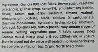 Granola muesli with nuts + magnesium + B complex - Ingredients