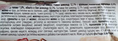 Вафла Мура лимон - Ingredients