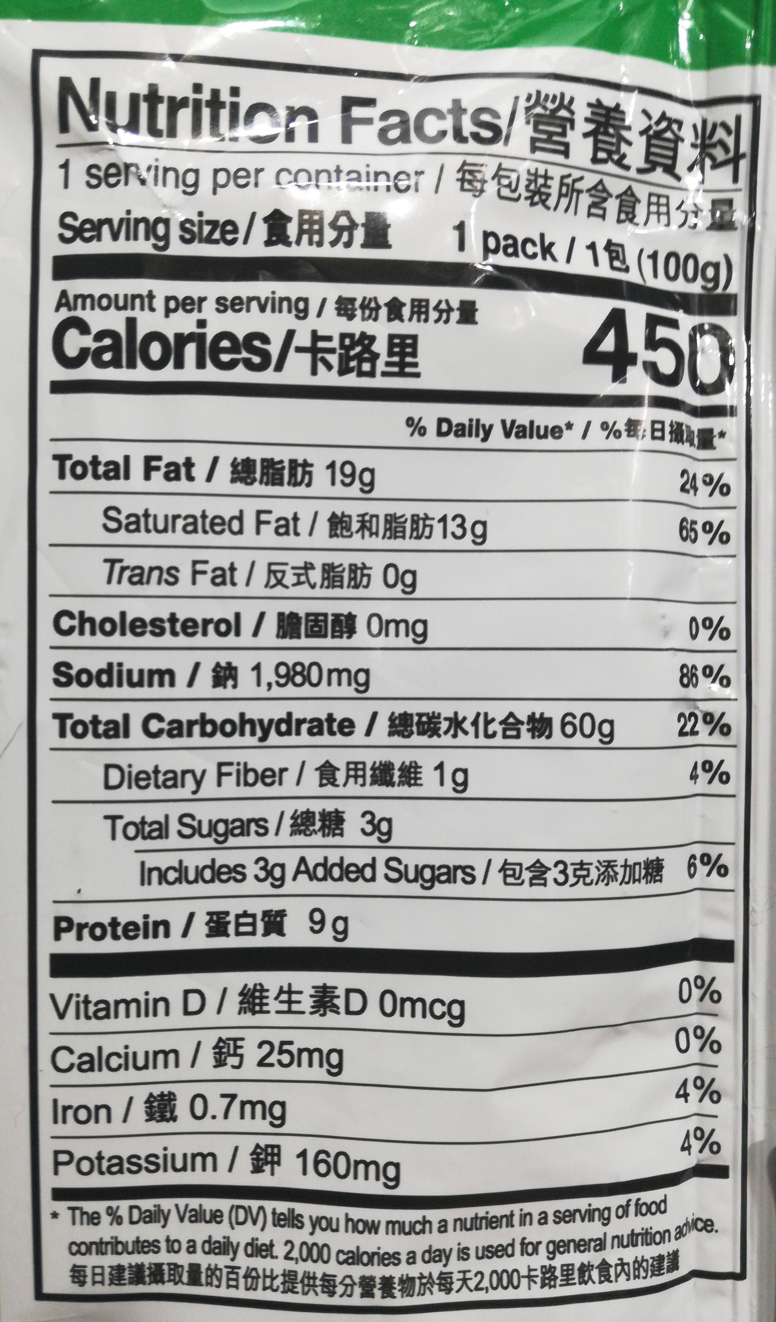 Demae Ramen Tonkotsu Flavor - Informations nutritionnelles - en