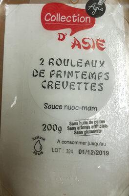 rouleaux de printemps crevettes - Product - fr