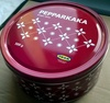Pepparkaka - Produit
