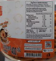 - Valori nutrizionali - th