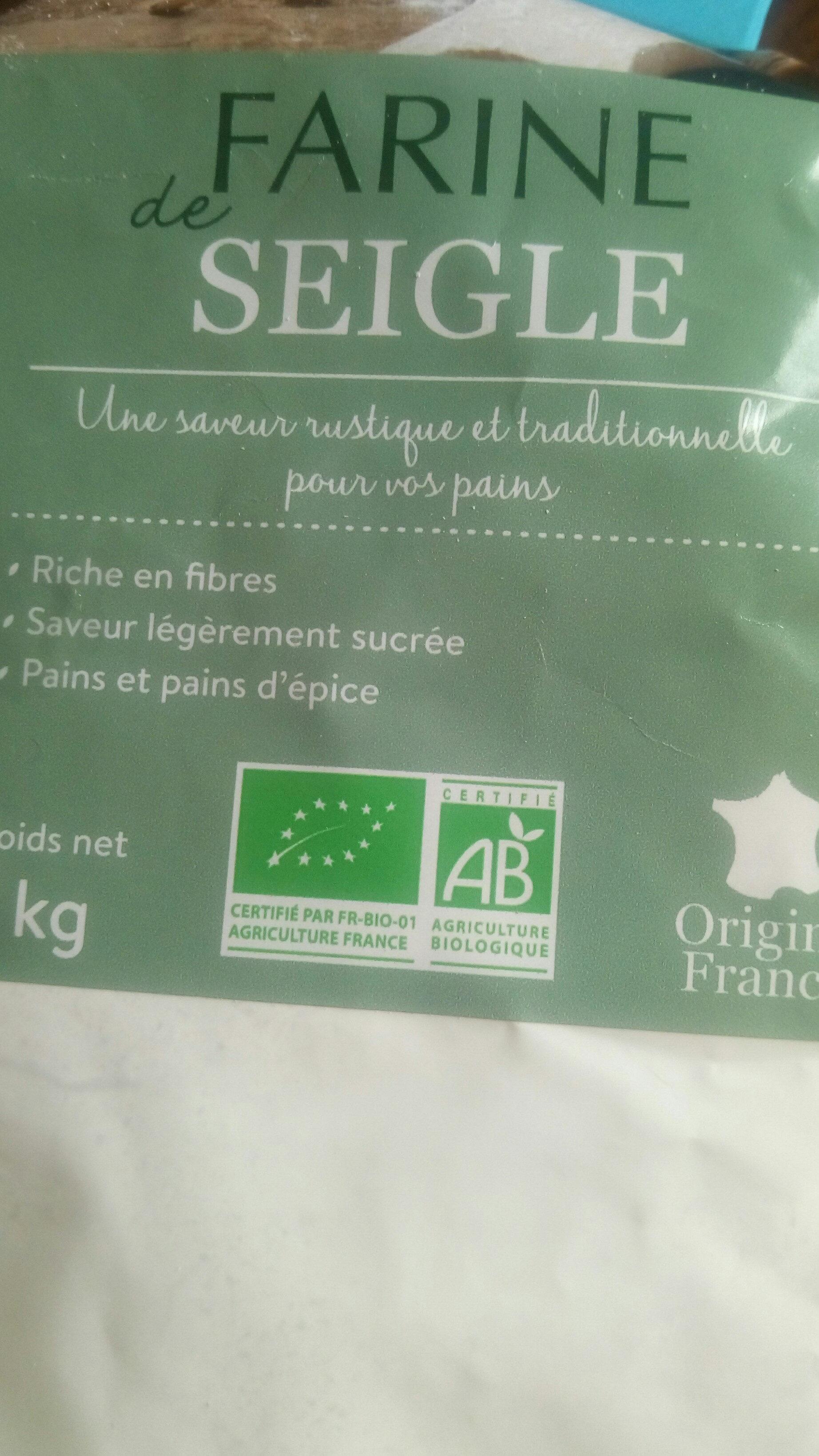 farine de seigle - Produit - fr