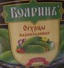 Огурцы маринованные 6-9 см - Product