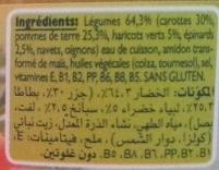 Printanière de Légumes - Ingrédients - fr