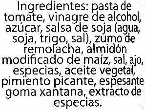 Salsa de chiles y ajo - Ingrédients
