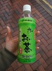 Green tea - Product