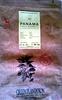 Café Panama Finca Bambito - Green Plantation Coffee Roasters - Produit