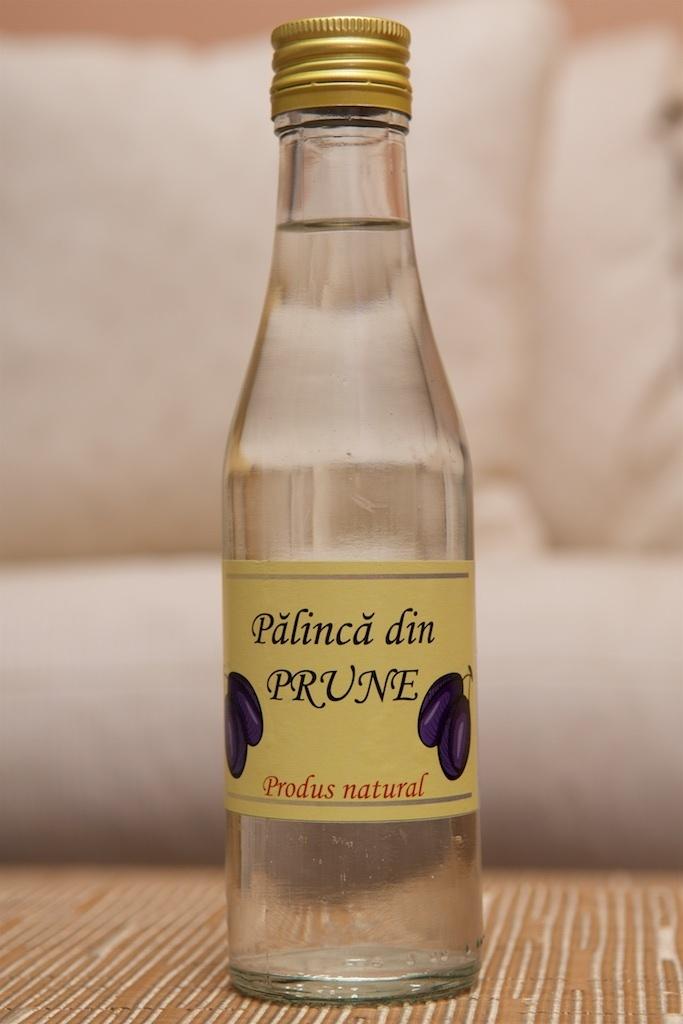 Pălincă din Prune - Product - fr