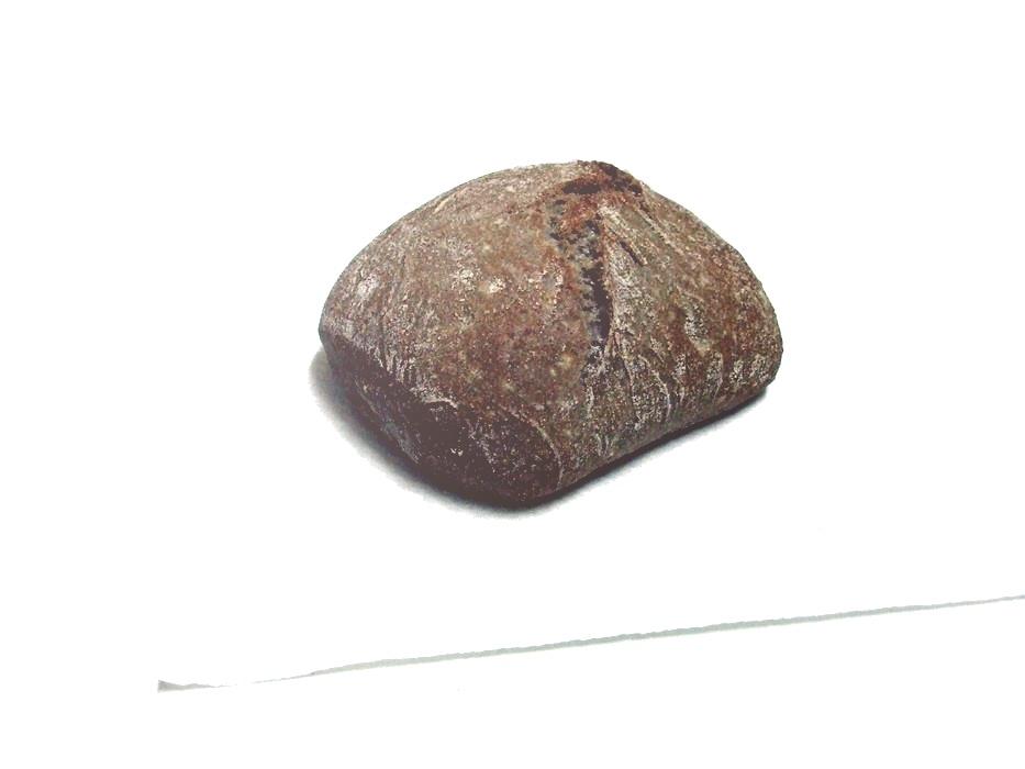 Bola de Trigo e Alfarroba - Product - pt
