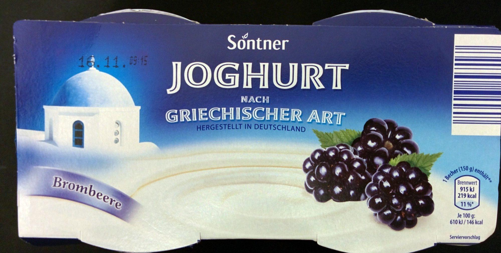 Joghurt nach Griechischer Art Brombeere - Produkt - de