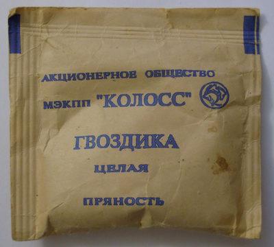 Гвоздика целая - Product - ru
