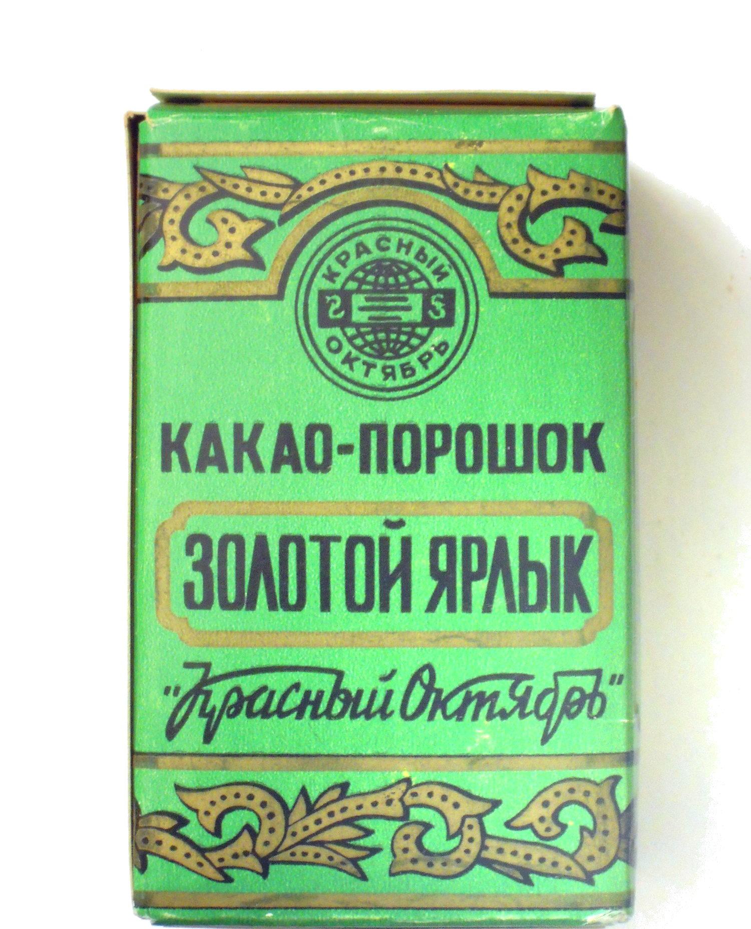 Какао-порошок «Золотой ярлык» - Product - ru