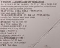 Almond Cookies with Whole Almond - Ingredients - en