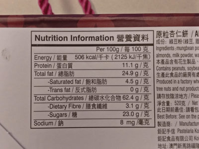 Almond Cookies with Whole Almond - Nutrition facts - en