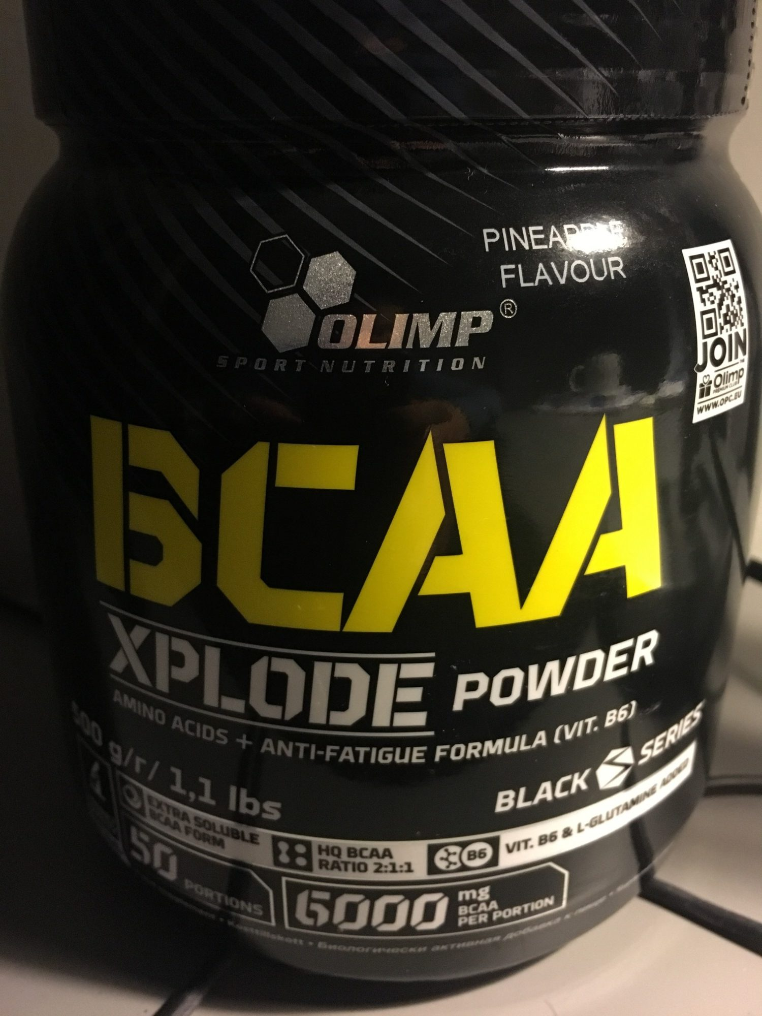 OLIMP SPORT NUTRITION BCAA Xplode Fruit Punch 500 g - Product - fr