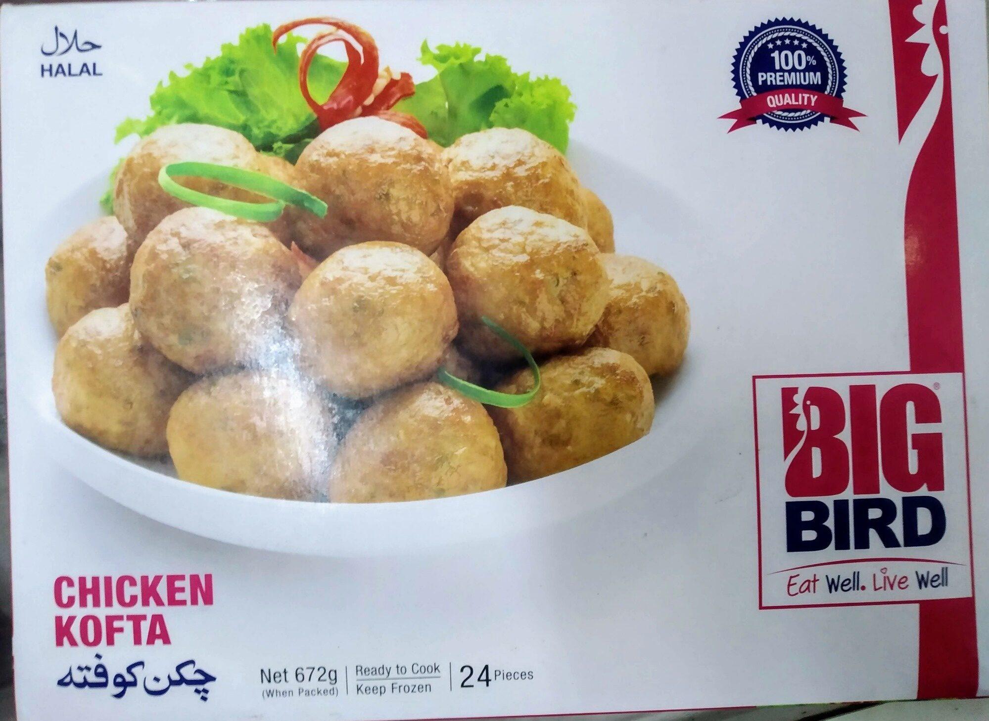 Chicken Kofta - Product - en