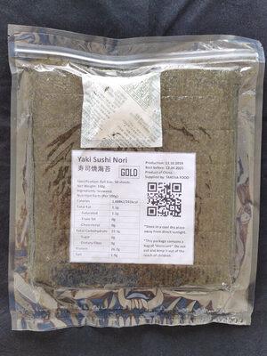 Roasted Seaweed - 成分 - en