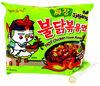 Jajiang Hot Chicken Flavor Ramen - Producto