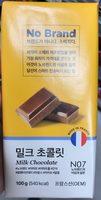 Milk Chocolate N07 - Produit - en