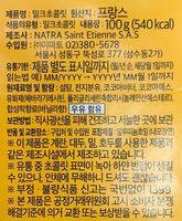 Milk Chocolate N07 - Ingrédients - en