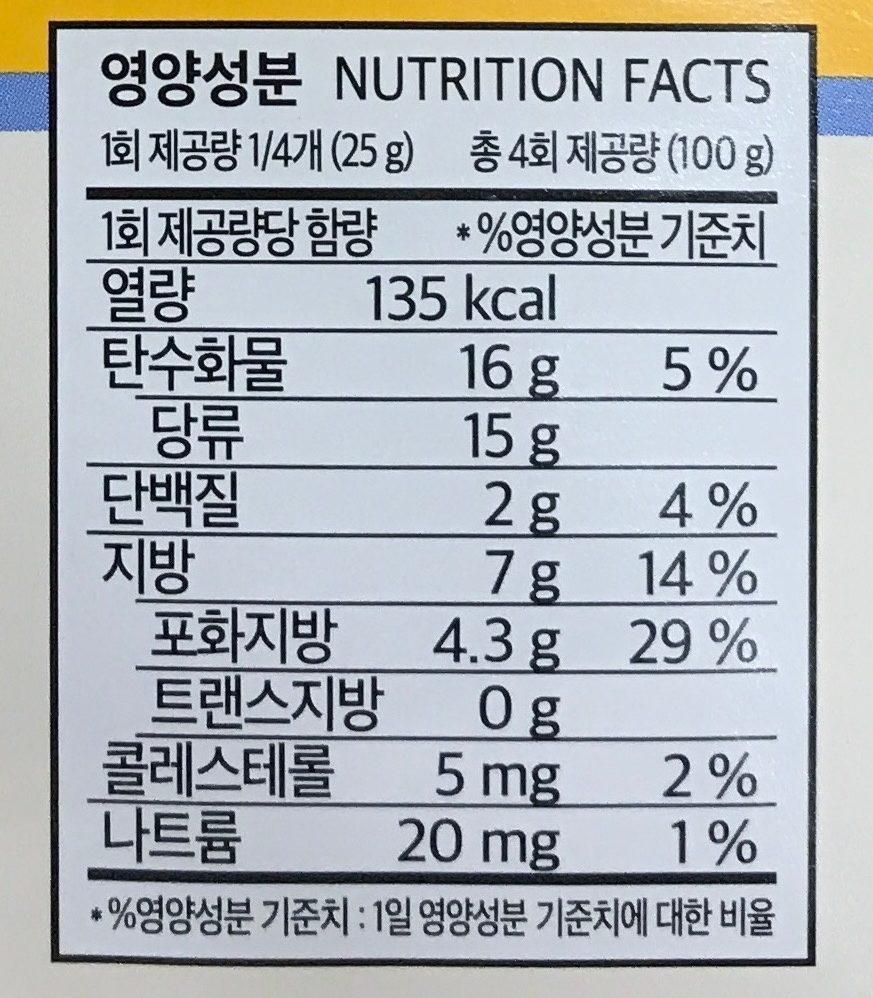 Milk Chocolate N07 - Informations nutritionnelles - en