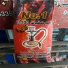 فحم  نمبر - 1 - Product