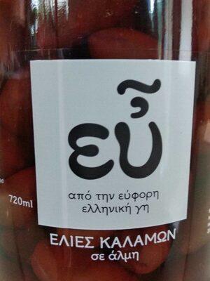 Eliez Kalamon - Προϊόν