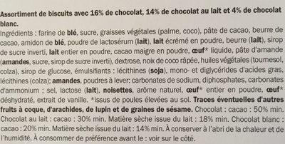 CATAGO 14 variétés de biscuits - Ingrédients - fr