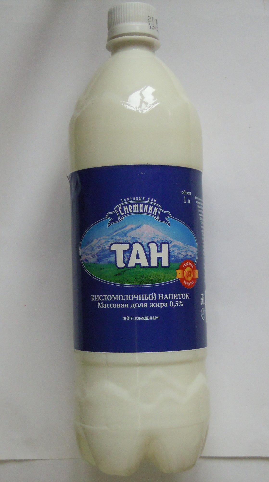 Тан - Produit