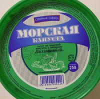 Морская капуста - Ingredients - ru