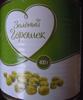 Консервы овощные стерилизованные «Горошек зеленый» - Product