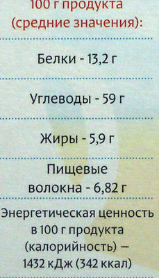 Овсяные хлопья «экстра» - Informations nutritionnelles - ru