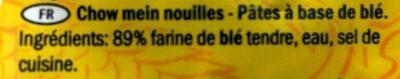 Chown mein noodles - Ingrédients - fr