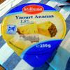 Yaourt Ananas - Product