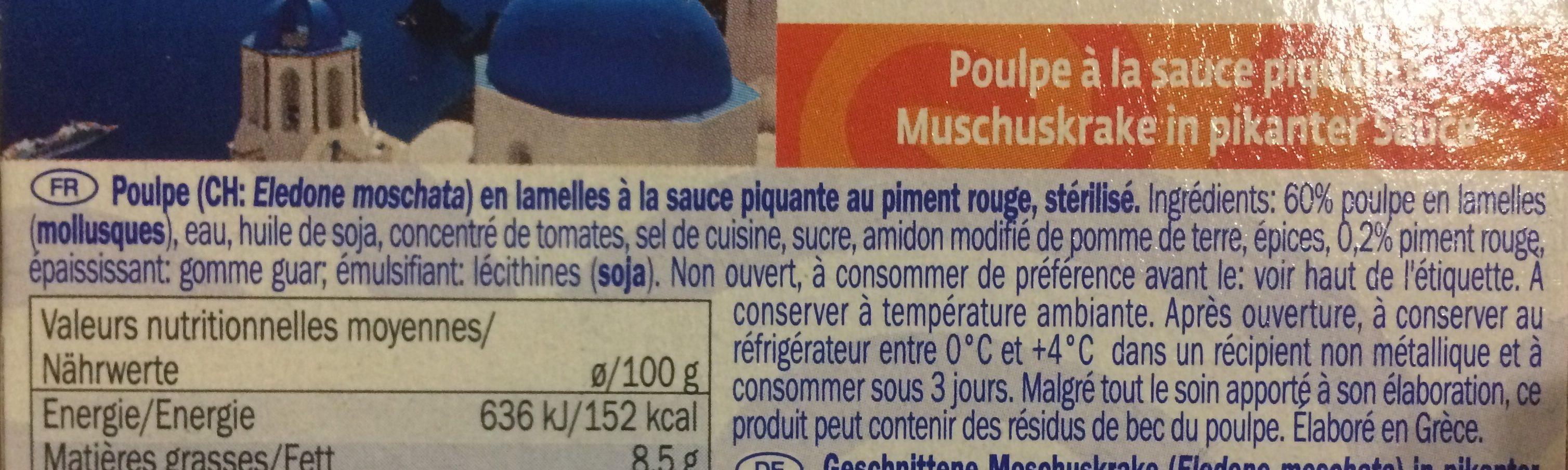 Poulpe a la sauce piquante - Ingredients - fr