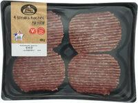 Steak haché V.B.F. x 4 - Produit - fr