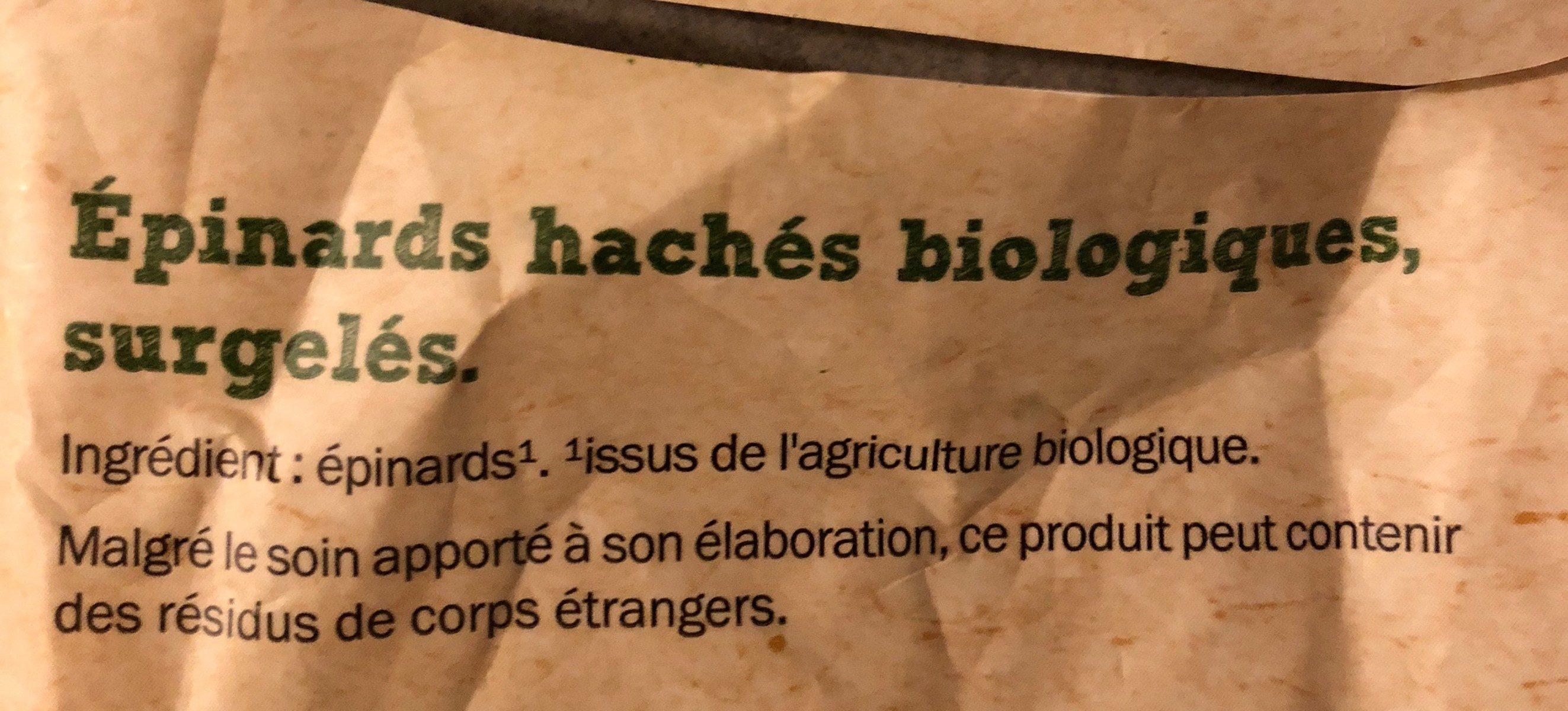 Bio apinards - Ingrédients