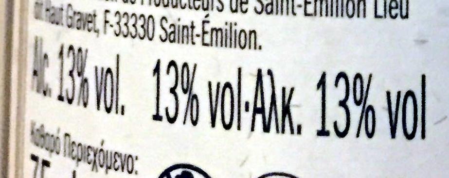 St emilion grand cru - Nutrition facts - en