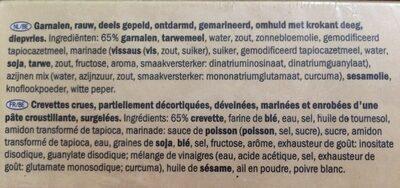 Elcurina Kids Pflegetücher - Ingrediënten