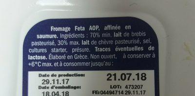 Feta - Ingrédients - fr